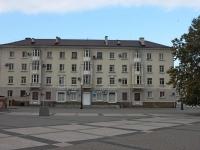 Novorossiysk, Naberezhnaya admirala Serebryakova st, house 1. Apartment house