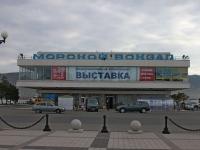 Новороссийск, улица Набережная Адмирала Серебрякова, дом 2. порт