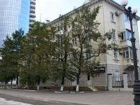 新罗西斯克市, Naberezhnaya admirala Serebryakova st, 房屋 5. 公寓楼