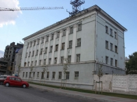 Novorossiysk, Naberezhnaya admirala Serebryakova st, house 9А. office building