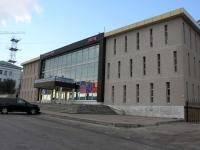 Novorossiysk, community center Морской культурный центр, Naberezhnaya admirala Serebryakova st, house 9