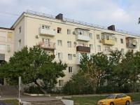 Новороссийск, улица Набережная Адмирала Серебрякова, дом 21. многоквартирный дом