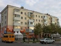Novorossiysk, Naberezhnaya admirala Serebryakova st, house 27. Apartment house