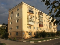 Novorossiysk, Naberezhnaya admirala Serebryakova st, house 35. Apartment house