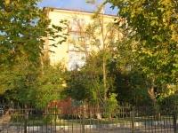 Новороссийск, улица Набережная Адмирала Серебрякова, дом 43. многоквартирный дом