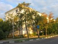 新罗西斯克市, Naberezhnaya admirala Serebryakova st, 房屋 45. 公寓楼