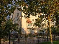 Novorossiysk, Naberezhnaya admirala Serebryakova st, house 49. Apartment house