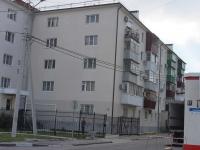 新罗西斯克市, Naberezhnaya admirala Serebryakova st, 房屋 59. 公寓楼