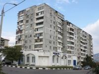 Novorossiysk, Naberezhnaya admirala Serebryakova st, house 69. Apartment house
