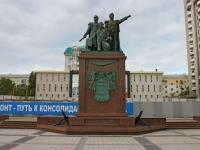 新罗西斯克市, 纪念碑 Основателям городаNaberezhnaya admirala Serebryakova st, 纪念碑 Основателям города