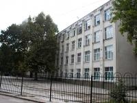 Novorossiysk, school №10, Geroev Desantnikov st, house 13