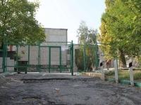 Новороссийск, детский сад №80, улица Героев Десантников, дом 16