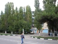 Novorossiysk, Geroev Desantnikov st, house 23. Apartment house