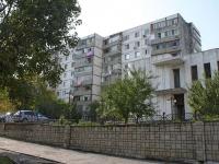 新罗西斯克市, Geroev Desantnikov st, 房屋 30. 公寓楼