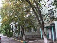 Novorossiysk, Geroev Desantnikov st, house 31. Apartment house