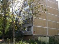 Novorossiysk, Geroev Desantnikov st, house 32. Apartment house