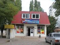 Новороссийск, магазин Дарёна, улица Героев Десантников, дом 33Б