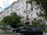 Novorossiysk, Geroev Desantnikov st, house 39А. Apartment house