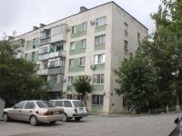 Новороссийск, улица Героев Десантников, дом 59. многоквартирный дом
