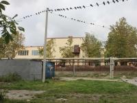 Novorossiysk, nursery school №65, Geroev Desantnikov st, house 63