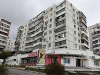 Novorossiysk, Geroev Desantnikov st, house 65/2. Apartment house with a store on the ground-floor