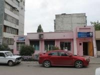 Novorossiysk, Geroev Desantnikov st, house 69. Apartment house