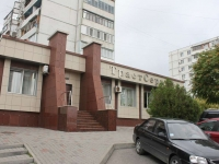 Novorossiysk, Geroev Desantnikov st, house 71. Apartment house