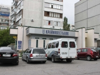 Novorossiysk, Geroev Desantnikov st, house 73А. Apartment house
