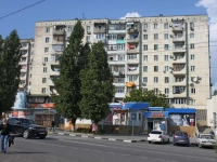 Новороссийск, улица Героев Десантников, дом 81. многоквартирный дом