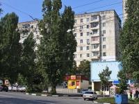 Новороссийск, улица Героев Десантников, дом 83. многоквартирный дом
