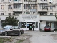 Новороссийск, улица Героев Десантников, дом 87. многоквартирный дом