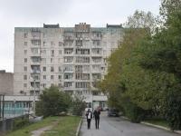 Novorossiysk, Geroev Desantnikov st, house 87. Apartment house