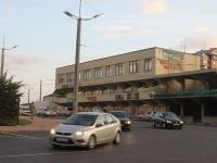 Новороссийск, Ленина проспект, дом 1. торговый центр