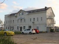 Novorossiysk, Lenin avenue, house 3. office building