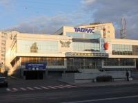 Novorossiysk, Lenin avenue, house 7А. supermarket