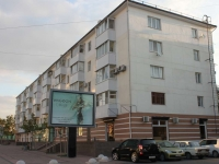 Novorossiysk, Lenin avenue, house 7. Apartment house