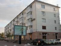 Новороссийск, Ленина проспект, дом 7. многоквартирный дом