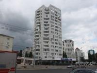 Novorossiysk, Lenin avenue, house 9А. Apartment house