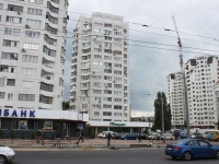 Novorossiysk, Lenin avenue, house 9Б. Apartment house