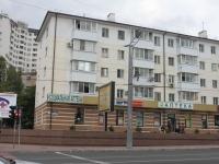 Новороссийск, Ленина проспект, дом 9. многоквартирный дом