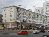 Novorossiysk, Lenin avenue, house 11. Apartment house