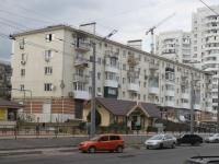 Новороссийск, Ленина проспект, дом 11. многоквартирный дом