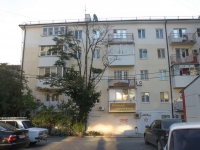 Novorossiysk, Lenin avenue, house 14. Apartment house