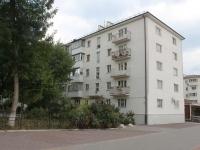 Новороссийск, Ленина проспект, дом 16. многоквартирный дом