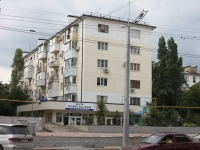 Novorossiysk, Lenin avenue, house 17. Apartment house