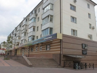 Novorossiysk, Lenin avenue, house 18. Apartment house