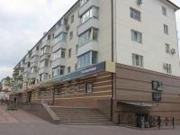 Новороссийск, Ленина проспект, дом 18. многоквартирный дом