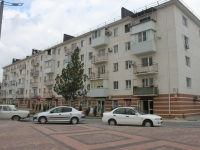 Novorossiysk, Lenin avenue, house 20. Apartment house