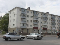 Novorossiysk, Lenin avenue, house 21. Apartment house