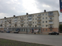 Novorossiysk, Lenin avenue, house 25. Apartment house